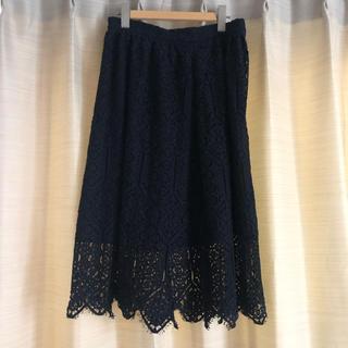エイチアンドエム(H&M)のH&M  レーススカート 紺(ひざ丈スカート)