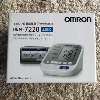 オムロン(OMRON)のオムロン 血圧計(ボディケア/エステ)