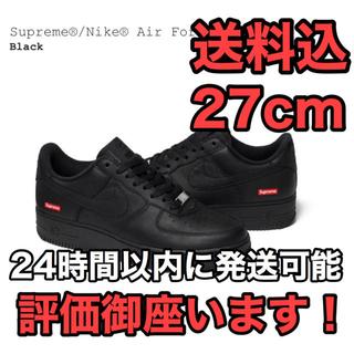 Supreme - 【送料込】黒 27cm Supreme NIKE Air Force 1 Low