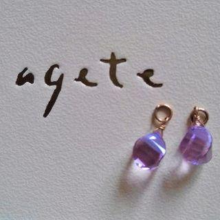 agete - agete アメジスト ピアスチャーム K10