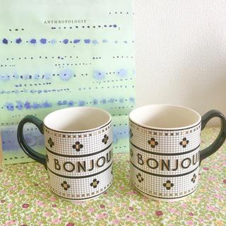 アンソロポロジー(Anthropologie)の新品アンソロポロジーBONJURマグカップ(グラス/カップ)