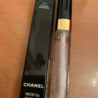 CHANEL - シャネル☆レーヴル サンティヤント 171 オーシャン シマー