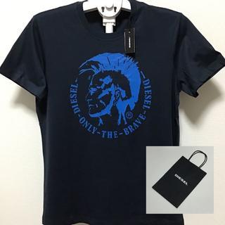 ディーゼル(DIESEL)の新品 DIESEL ショッパー付 ブレイブマン Tシャツ(Tシャツ/カットソー(半袖/袖なし))