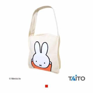 タイトー(TAITO)の最終値下げ ミッフィー デザイントートバッグ タイトー限定(トートバッグ)