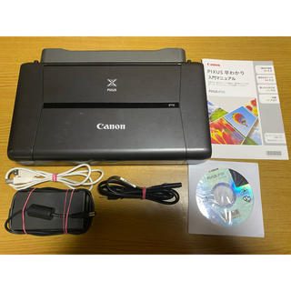 Canon - IP 110プリンター バッテリー付き