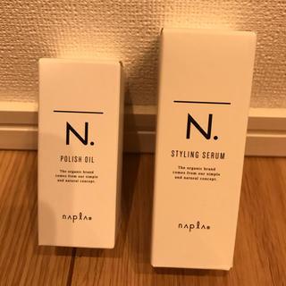 NAPUR - N.ポリッシュオイル スタイリングセラム セット