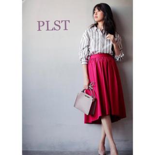 PLST - ♡再値下げ♡ PLST  プラステ フレアスカート ピンク