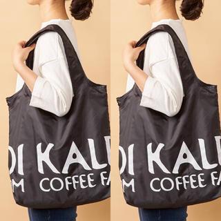 カルディ(KALDI)のカルディ エコバック 2袋 黒 エコバッグ KALDI 送料無料(エコバッグ)