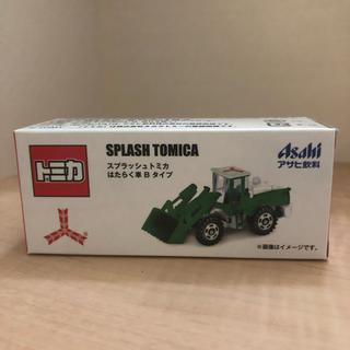 タカラトミー(Takara Tomy)のトミカ アサヒ飲料 はたらく車B(ノベルティグッズ)