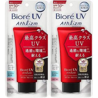 Biore - ビオレ UV アスリズム スキンプロテクトエッセンス 2本