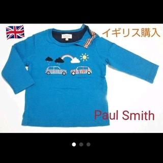 ポールスミス(Paul Smith)の【イギリス ロンドンで購入】ポールスミス Tシャツ 1A 74cm(Tシャツ)