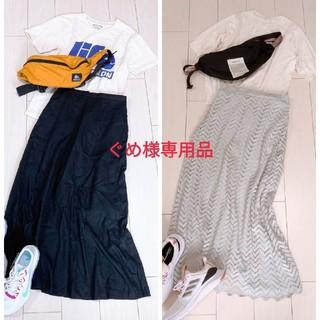 JOURNAL STANDARD - 大人カジュアルコーデ♡ミクスタプリントTシャツリネンロングスカート
