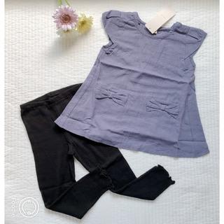 プティマイン(petit main)の新品♡プティマイン チュニック✖︎レギンス ブルー(Tシャツ/カットソー)