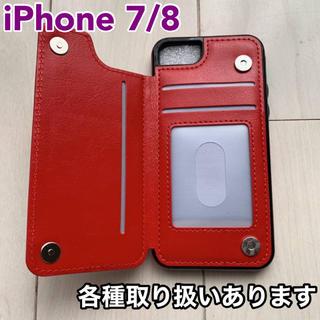 新品☆機能性バツグン✌️iPhone7/8 濃ピンク ポケット3つマグネット