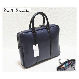 Paul Smith - 新品【 ポールスミス】本革レザー ビジネスバッグ 紺 英国の伝統的な製法