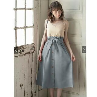 グレイル(GRL)のグレイル♡リボンベルト付きフロントボタンスカート♡ブルー♡新品タグ(ひざ丈スカート)