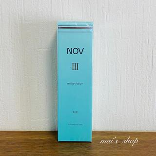 ノブ(NOV)のNOV Ⅲ ノブ 乳液 ミルキィローション 新品未使用(乳液/ミルク)