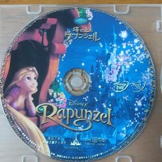 ディズニー(Disney)のラプンツェル DVD(アニメ)