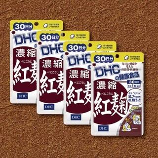 ディーエイチシー(DHC)のDHC 濃縮 紅麹 30日分×4袋 賞味期限2023.4(その他)
