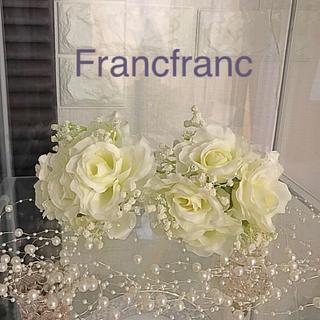 フランフラン(Francfranc)のFrancfranc ホワイトローズブーケ×2個セット❣️定価¥3000(その他)