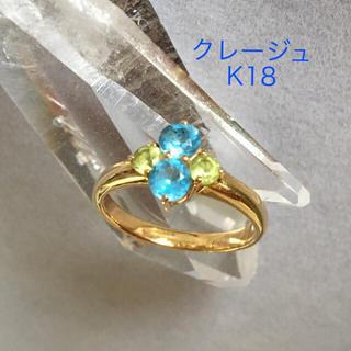 クレージュ(Courreges)のクレージュ ブルートパーズ・ペリドット リング 指輪 K18(リング(指輪))