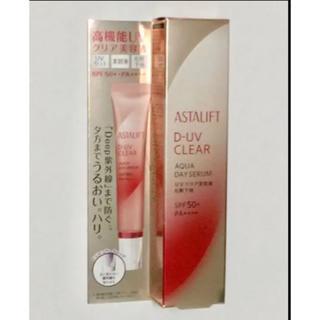 アスタリフト(ASTALIFT)のアスタリフト D-UVクリア アクアディセラム 30g(化粧下地)