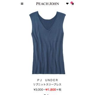 PEACH JOHN - 新品未使用 ピーチジョン リブタンクトップ