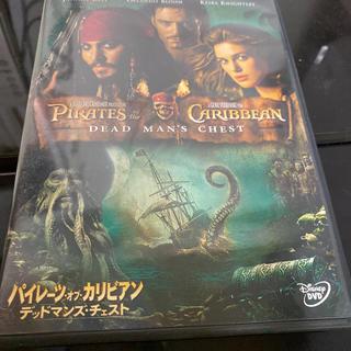 ディズニー(Disney)のパイレーツ・オブ・カリビアン/デッドマンズ・チェスト('06米)(外国映画)