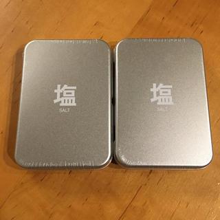 ムジルシリョウヒン(MUJI (無印良品))の2缶セット 無印良品 柚子塩 抹茶塩 ブリキケース入り(調味料)
