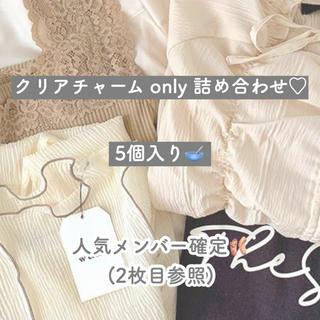 EXILE TRIBE - LDHクリアチャーム セット詰め合わせ