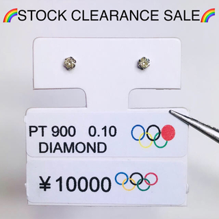 DE-14064+catch PT900 ピアス  ダイヤモンド AANI アニ