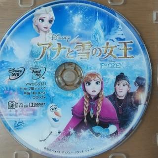 ディズニー(Disney)のアナと雪の女王(アニメ)