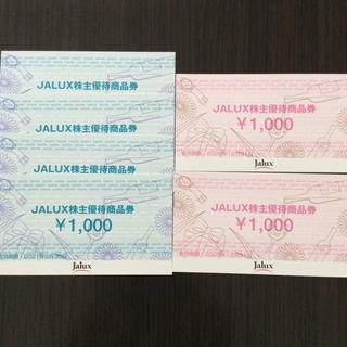 ジャル(ニホンコウクウ)(JAL(日本航空))のJALUXの株主優待券6,000円(ショッピング)