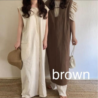 Kastane - original 2way long vest  brown  lawgy