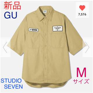 GU - 【新品】GU★STUDIO SEVEN★ワークシャツ ベージュ Mサイズ