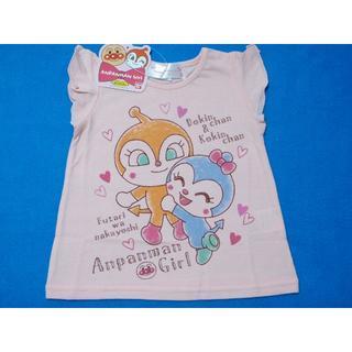 アンパンマン(アンパンマン)の新品 90cm アンパンマン だいすき半袖Tシャツ ピンク(Tシャツ/カットソー)