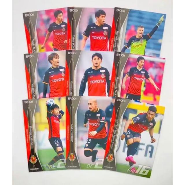 EPOCH(エポック)の名古屋グランパス レギュラーカード 全9種コンプリートセット Jリーグ エンタメ/ホビーのトレーディングカード(シングルカード)の商品写真
