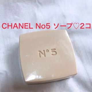 CHANEL - シャネル CHANEL No5  サヴォン 石けん 2コ