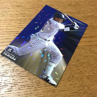 プロ野球チップス第二弾 山田哲人 スターカード