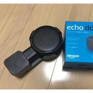 エコー(ECHO)のEcho Dot (エコードット)第3世代 - スマートスピーカー ホルダー付(スピーカー)