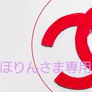 シャネル(CHANEL)のほりんさま専用 CHANELヴェルニネイル 2本(マニキュア)