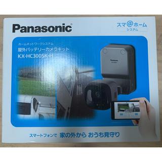パナソニック(Panasonic)の新品 ホームネットワークシステム カメラ KH-HC300SK-H(防犯カメラ)