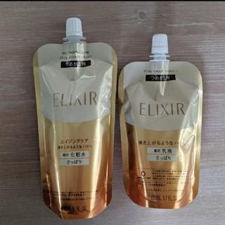 ELIXIR - 新品 エリクシールシュペリエルリフトモイストローション さっぱり 化粧水乳液