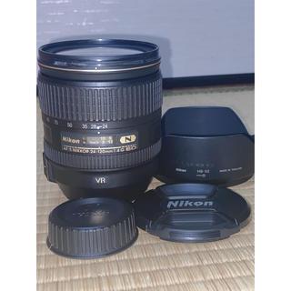 Nikon - Nikon AF-S NIKKOR 24-120mm f/4G ED VR N