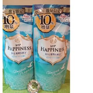 ピーアンドジー(P&G)のレノアハピネス柔軟剤♥アクアオーシャンの香り♥10%増量  440ml2個(洗剤/柔軟剤)