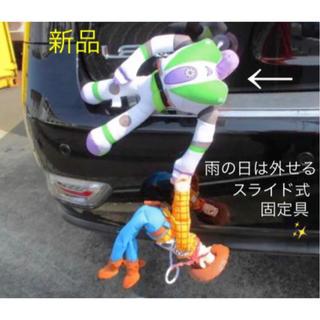 Disney - トイストーリー 車 ぶらさげ人形✨付け外し可能!ウッディ バズ ディズニー 97