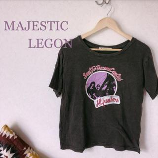 MAJESTIC LEGON - MAJESTIC LEGON♡デザインTシャツ