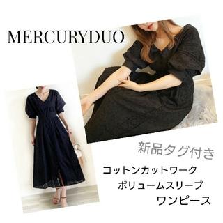 MERCURYDUO - 新品 MERCURYDUOコットンカットワークボリュームスリーブワンピース