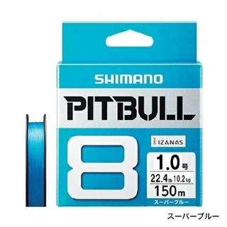 シマノ(SHIMANO)のSHIMANO PITBULL 8 1.0号 スーパーブルー(釣り糸/ライン)