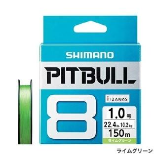 シマノ(SHIMANO)のSHIMANO PITBULL 8 1.0号 ライムグリーン(釣り糸/ライン)